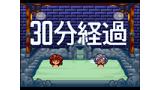 ぷよぷよ通 決定盤 ゲーム画面10