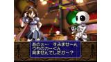 ぷよぷよ~ん カーくんといっしょ ゲーム画面2