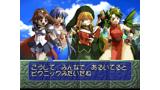 ぷよぷよ~ん カーくんといっしょ ゲーム画面7