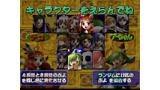 ぷよぷよ~ん カーくんといっしょ ゲーム画面9