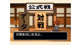 ぷよぷよBOX ゲーム画面4