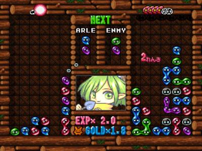 ぷよぷよBOX ゲーム画面6