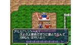 ぷよぷよBOX ゲーム画面7