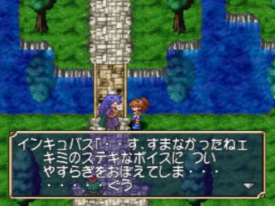 ぷよぷよBOX ゲーム画面9