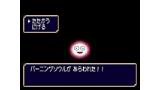 ぷよぷよBOX ゲーム画面10