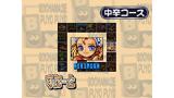 ぷよぷよBOX ゲーム画面11