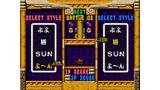 ぷよぷよBOX ゲーム画面15