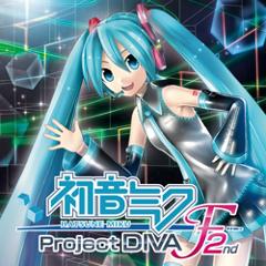 初音ミク -Project DIVA- F 2nd ジャケット画像