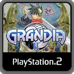 GRANDIA II ジャケット画像