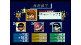 ぎゅわんぶらあ自己中心派 ~イッパツ勝負!~ ゲーム画面8