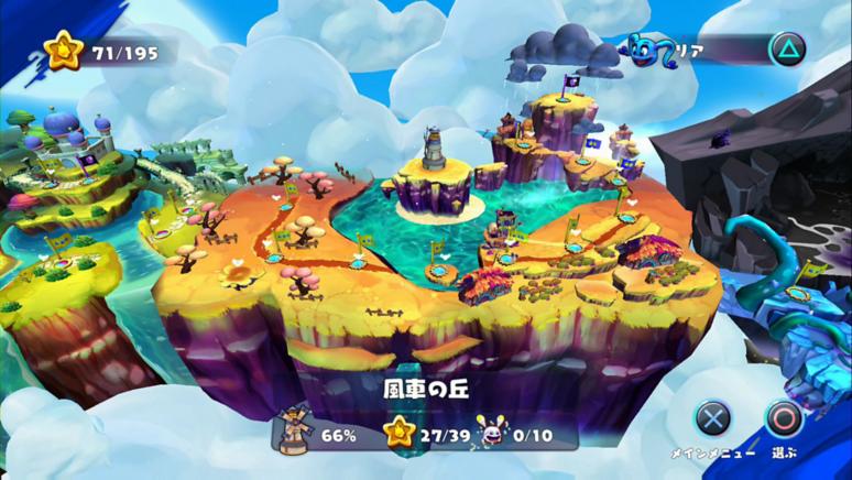 『Color Guardians』ゲーム画面