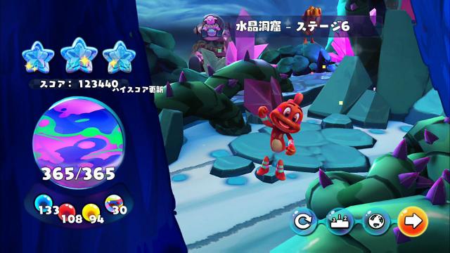 Color Guardians ゲーム画面5