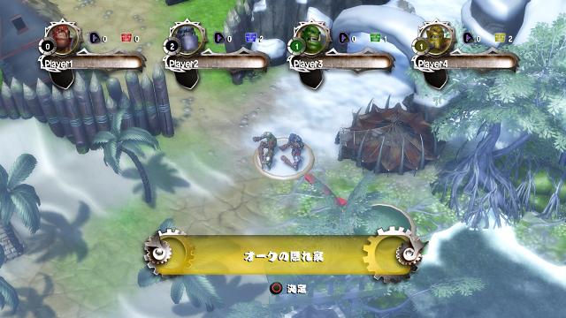 Orc Attack ゲーム画面6