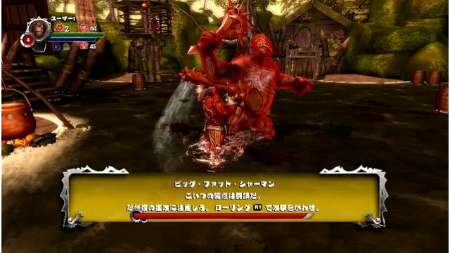 Orc Attack ゲーム画面8