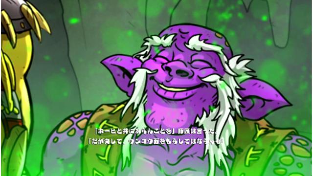 Orc Attack ゲーム画面10