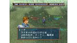 アサンシア ~魔杖の呪縛~ ゲーム画面3