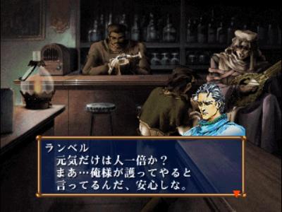 アサンシア ~魔杖の呪縛~ ゲーム画面5