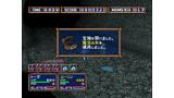 アサンシア ~魔杖の呪縛~ ゲーム画面7
