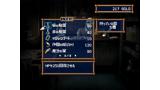 アサンシア ~魔杖の呪縛~ ゲーム画面9