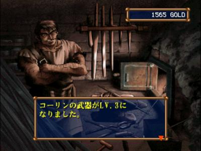 アサンシア ~魔杖の呪縛~ ゲーム画面12