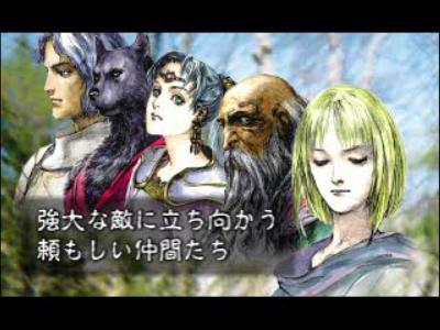 アサンシア ~魔杖の呪縛~ ゲーム画面14