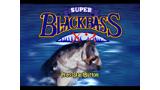 スーパーブラックバスX2 ゲーム画面1