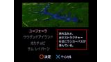 スーパーブラックバスX2 ゲーム画面3