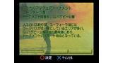 スーパーブラックバスX2 ゲーム画面4