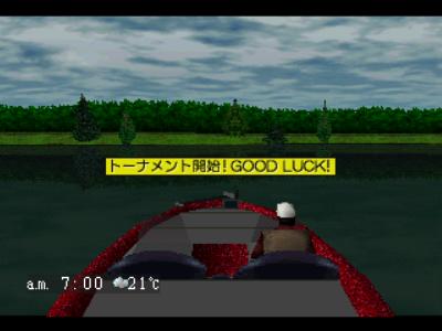 スーパーブラックバスX2 ゲーム画面5