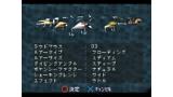 スーパーブラックバスX2 ゲーム画面6