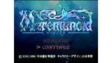 マーメノイド ゲーム画面1
