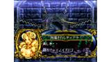 マーメノイド ゲーム画面2