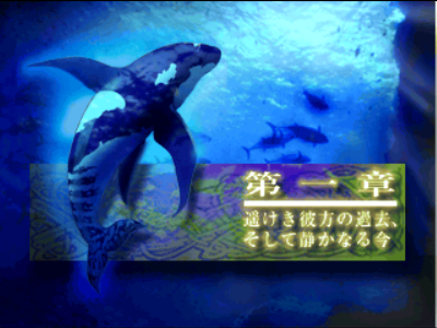 マーメノイド ゲーム画面3