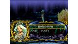 マーメノイド ゲーム画面4