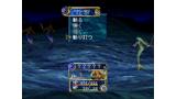 マーメノイド ゲーム画面8