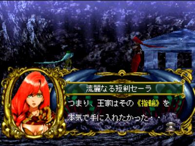 マーメノイド ゲーム画面9