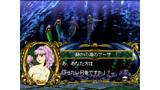 マーメノイド ゲーム画面11