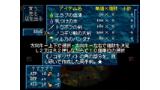 マーメノイド ゲーム画面12