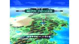 ミスティック・ドラグーン ゲーム画面2
