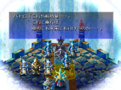 ミスティック・ドラグーン ゲーム画面3