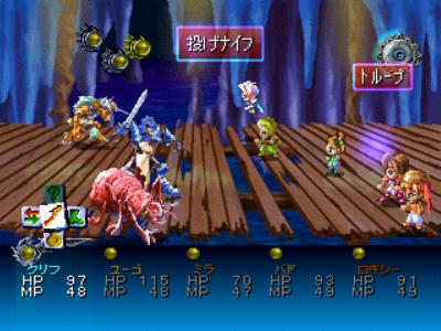 ミスティック・ドラグーン ゲーム画面8