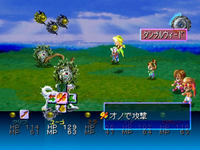 ミスティック・ドラグーン ゲーム画面11
