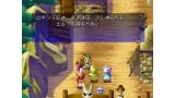 ミスティック・ドラグーン ゲーム画面12