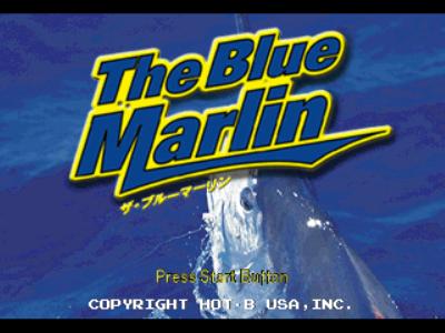 ザ・ブルーマーリン ゲーム画面1