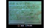 ザ・ブルーマーリン ゲーム画面4