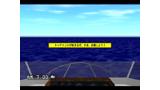 ザ・ブルーマーリン ゲーム画面6