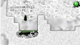ニヒラブラ −生命と色彩の旅路− ゲーム画面4