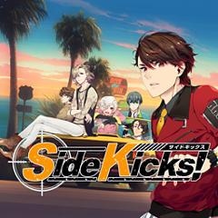 Side Kicks! ジャケット画像
