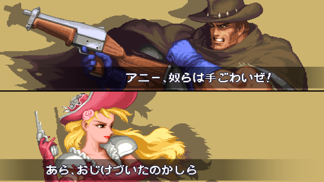 WILD GUNS Reloaded ゲーム画面5