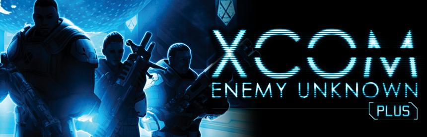 XCOM エネミー アンノウン + バナー画像